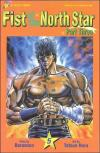 Fist of the North Star: Part 3 #5 comic books for sale