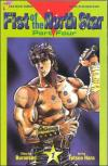 Fist of the North Star: Part 4 Comic Books. Fist of the North Star: Part 4 Comics.