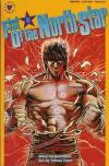 Fist of the North Star #2 Comic Books - Covers, Scans, Photos  in Fist of the North Star Comic Books - Covers, Scans, Gallery