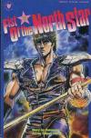 Fist of the North Star #3 Comic Books - Covers, Scans, Photos  in Fist of the North Star Comic Books - Covers, Scans, Gallery