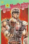 Fist of the North Star #6 Comic Books - Covers, Scans, Photos  in Fist of the North Star Comic Books - Covers, Scans, Gallery