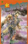 Fist of the North Star #7 Comic Books - Covers, Scans, Photos  in Fist of the North Star Comic Books - Covers, Scans, Gallery