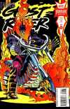 Ghost Rider #46 comic books - cover scans photos Ghost Rider #46 comic books - covers, picture gallery