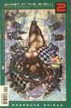 Ghost in the Shell 2: Man-Machine Interface #7 comic books - cover scans photos Ghost in the Shell 2: Man-Machine Interface #7 comic books - covers, picture gallery
