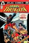 Hands of the Dragon #1 comic books - cover scans photos Hands of the Dragon #1 comic books - covers, picture gallery