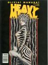Heavy Metal: Volume 19 Comic Books. Heavy Metal: Volume 19 Comics.