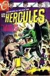 Hercules #4 Comic Books - Covers, Scans, Photos  in Hercules Comic Books - Covers, Scans, Gallery