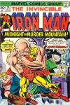 Iron Man #79 comic books - cover scans photos Iron Man #79 comic books - covers, picture gallery