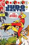 Judomaster #96 comic books - cover scans photos Judomaster #96 comic books - covers, picture gallery