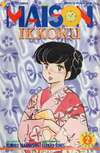 Maison Ikkoku: Part 5 #2 comic books for sale