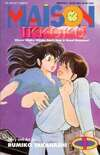 Maison Ikkoku #1 Comic Books - Covers, Scans, Photos  in Maison Ikkoku Comic Books - Covers, Scans, Gallery