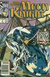 Marc Spector: Moon Knight #5 comic books - cover scans photos Marc Spector: Moon Knight #5 comic books - covers, picture gallery