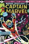 Marvel Spotlight comic books