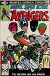 Marvel Super Action #21 comic books - cover scans photos Marvel Super Action #21 comic books - covers, picture gallery