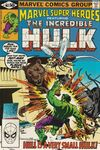 Marvel Super-Heroes #102 comic books - cover scans photos Marvel Super-Heroes #102 comic books - covers, picture gallery