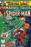 Marvel Tales #120 comic books - cover scans photos Marvel Tales #120 comic books - covers, picture gallery