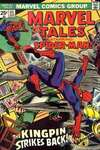 Marvel Tales #65 comic books - cover scans photos Marvel Tales #65 comic books - covers, picture gallery
