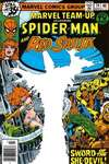 Marvel Team-Up #79 comic books - cover scans photos Marvel Team-Up #79 comic books - covers, picture gallery