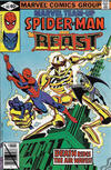 Marvel Team-Up #90 comic books - cover scans photos Marvel Team-Up #90 comic books - covers, picture gallery