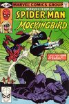 Marvel Team-Up #95 Comic Books - Covers, Scans, Photos  in Marvel Team-Up Comic Books - Covers, Scans, Gallery