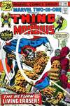 Marvel Two-In-One #15 comic books for sale