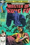Master of Kung Fu #103 comic books - cover scans photos Master of Kung Fu #103 comic books - covers, picture gallery