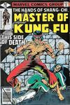Master of Kung Fu #79 comic books - cover scans photos Master of Kung Fu #79 comic books - covers, picture gallery