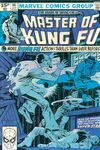 Master of Kung Fu #96 comic books - cover scans photos Master of Kung Fu #96 comic books - covers, picture gallery