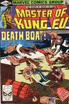 Master of Kung Fu #99 comic books for sale