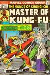 Master of Kung Fu #33 comic books - cover scans photos Master of Kung Fu #33 comic books - covers, picture gallery