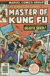 Master of Kung Fu #45 comic books - cover scans photos Master of Kung Fu #45 comic books - covers, picture gallery