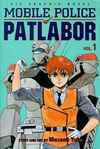 Mobile Police Patlabor comic books