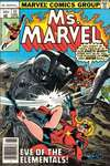 Ms. Marvel #11 comic books - cover scans photos Ms. Marvel #11 comic books - covers, picture gallery
