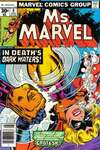 Ms. Marvel #8 comic books - cover scans photos Ms. Marvel #8 comic books - covers, picture gallery
