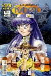 Nadesico #17 comic books for sale