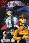 Nadesico #4 comic books for sale