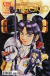 Nadesico #6 comic books for sale