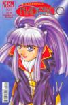 Nadesico #9 comic books for sale