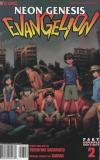 Neon Genesis Evangelion: Part 7 #2 comic books for sale
