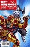 New Mangaverse #5 comic books - cover scans photos New Mangaverse #5 comic books - covers, picture gallery