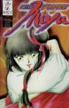 New Vampire Miyu: Volume 3 Comic Books. New Vampire Miyu: Volume 3 Comics.