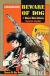 Ninja High School: Beware of Dog comic books