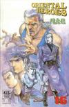 Oriental Heroes #16 Comic Books - Covers, Scans, Photos  in Oriental Heroes Comic Books - Covers, Scans, Gallery
