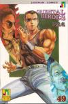 Oriental Heroes #49 Comic Books - Covers, Scans, Photos  in Oriental Heroes Comic Books - Covers, Scans, Gallery