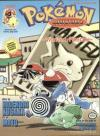 Pokemon Adventures #2 Comic Books - Covers, Scans, Photos  in Pokemon Adventures Comic Books - Covers, Scans, Gallery