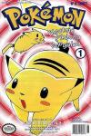 Pokemon: Part 3: Electric Pikachu Boogaloo Comic Books. Pokemon: Part 3: Electric Pikachu Boogaloo Comics.