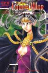Record of Lodoss War: The Grey Witch #15 Comic Books - Covers, Scans, Photos  in Record of Lodoss War: The Grey Witch Comic Books - Covers, Scans, Gallery