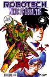 Robotech: Wings of Gibraltar comic books