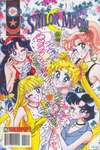 Sailor Moon #20 Comic Books - Covers, Scans, Photos  in Sailor Moon Comic Books - Covers, Scans, Gallery