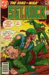 Sgt. Rock #331 comic books - cover scans photos Sgt. Rock #331 comic books - covers, picture gallery